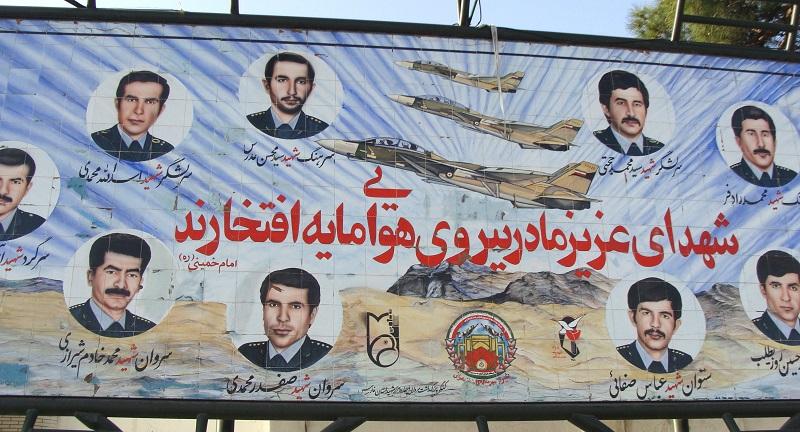 Se cumplen 40 años del triunfo de la revolución islámica de Irán - Mártires-de-la-guerra-Irán-Irak.-Shiraz.-Foto-Carlos-de-Urabá