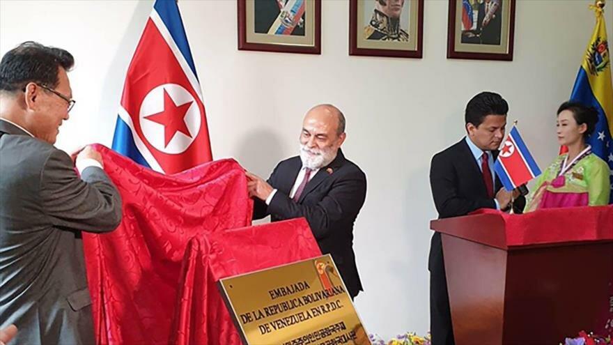 Venezuela abre su embajada en Corea del Norte para afianzar lazos - 04525963_xl