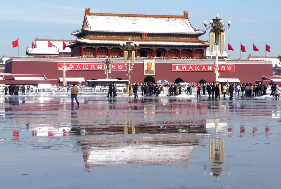 Socialismo chino y los caminos de la revolución - F201402171111202913029058