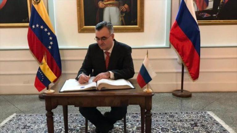 El embajador ruso en Caracas, capital venezolana, Serguéi Melik-Bagdasárov.