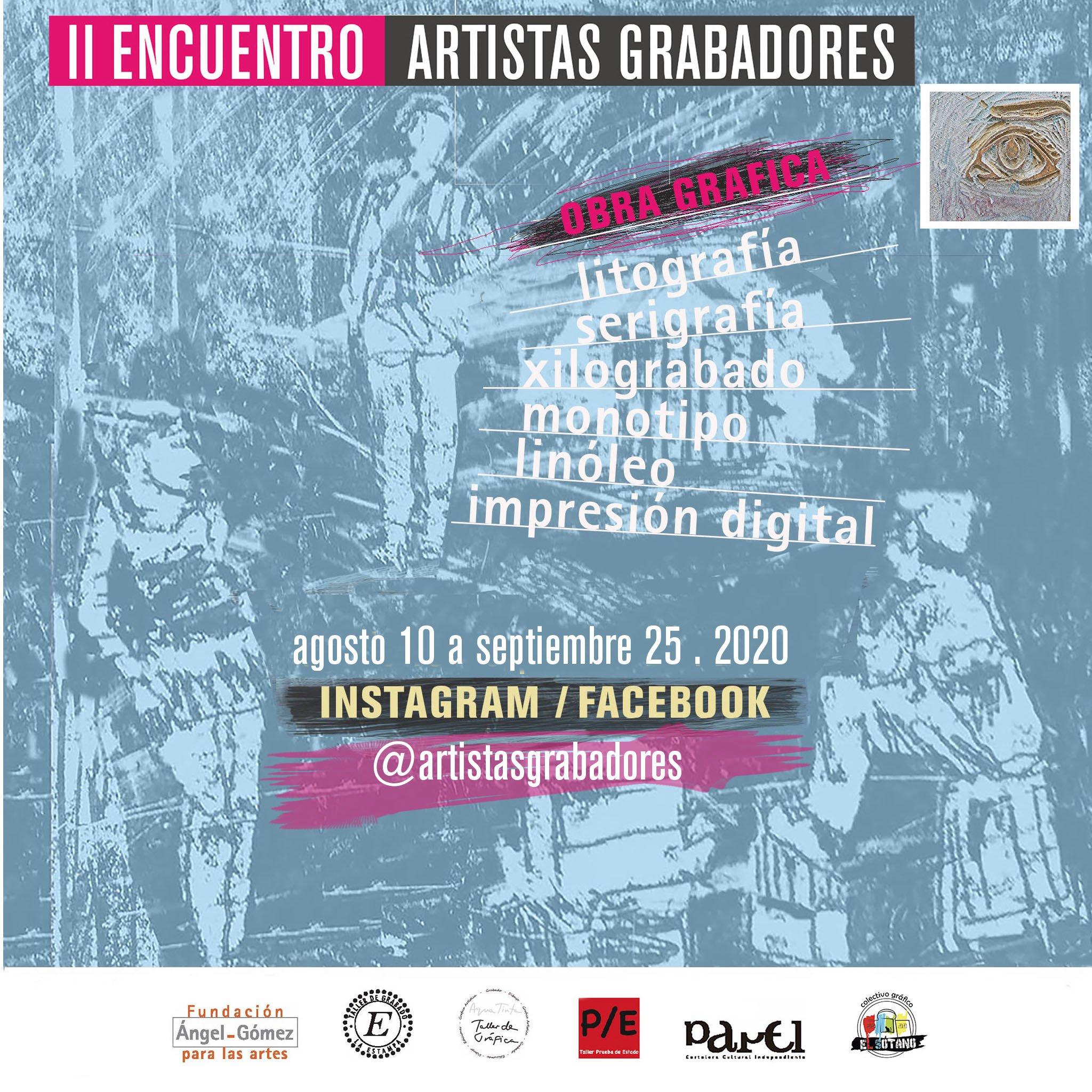 II Encuentro de Artistas Grabadores  será virtual - Afiche-Oficial-II-Encuentro-de-Artistas-Grabadores